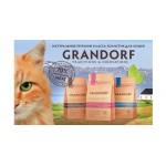 Grandorf корм для кошек (8)