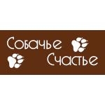Собачье счастье консервы для собак (2)