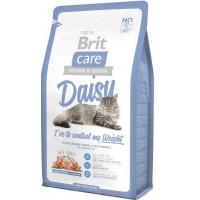 Brit Care Cat Daisy гипоаллергенный корм для кошек с избыточным весом, индейка и рис