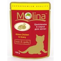 MOLINA Пауч для котят Цыпленок в соусе, 100 гр.
