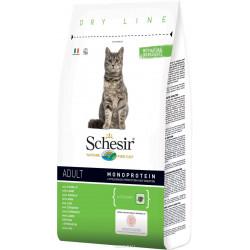 Schesir полнорационный сухой корм для кошек с ягненком