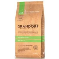 Grandorf Mini Lamb&Rice корм с ягнёнком и рисом для собак мелких пород
