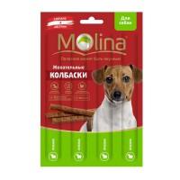 MOLINA Молина Жевательные колбаски для собак Говядина, 20г