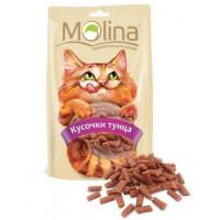 MOLINA Лакомство для кошек Кусочки тунца, 80гр