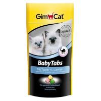 Gimcat Лакомство витаминизированное с таурином для котят 250 шт (85 гр)