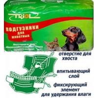 TRIOL подгузники для собак XL (9 шт)