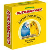 """ЗООМИР """"Витаминчик"""" для птиц, для пера 50 г"""