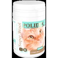 POLIDEX Витамины Super-Wool для кошек 80 таб.