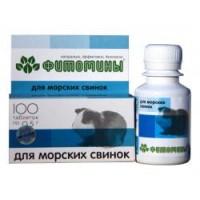 "Фитомины ""Для морских свинок"" 100табл. по 0,5 гр. 1/10/30"